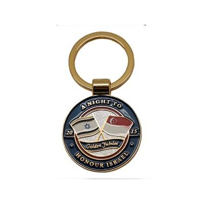 Customised Keychain