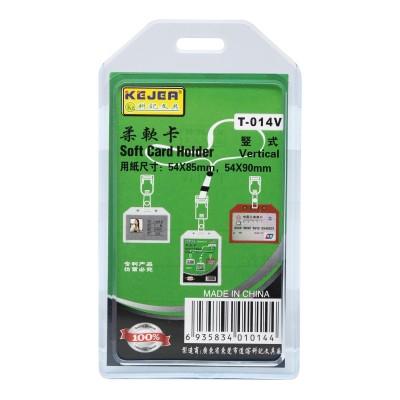 Soft Card Holder T-014V