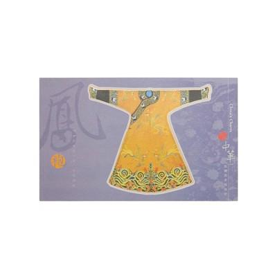 Customised Postcard 02