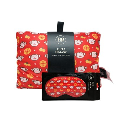 DQ 2in1 Neck Pillow with Eye Mask Set - Lucky Monkey