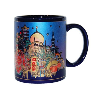 10oz Ceramic Blue Mug - Merlion/Culture