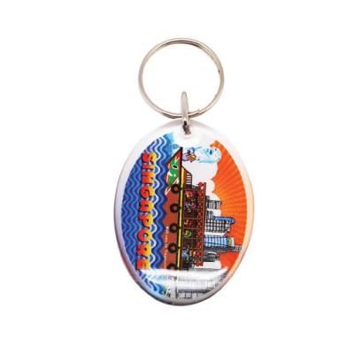 Acrylic keyring - Bumboat