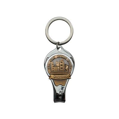 Nail Cutter Keyring - Design 2B (Bronze)