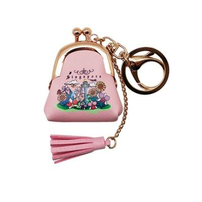 SG Keyring Coin Purse - Small Pink