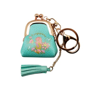 SG Keyring Coin Purse - Small Turquoise