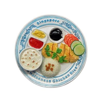 3D Polyresin Fridge Magnet - Chicken Rice