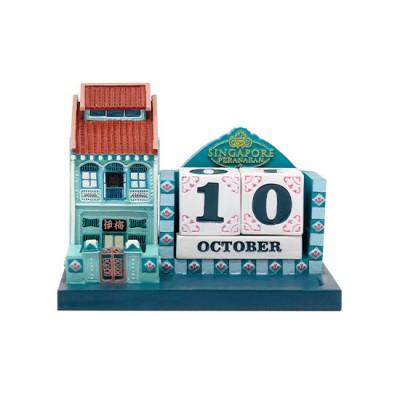 Peranakan House Polyresin Calendar - Blue