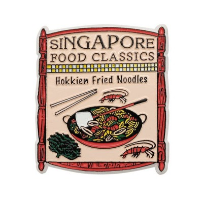 Food Classic Magnet with Recipe - Hokkien Fried Noodles