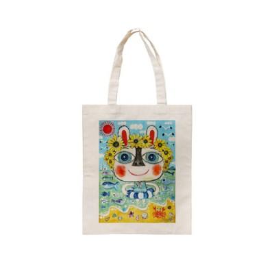 Cotton Bag - My Rabbit