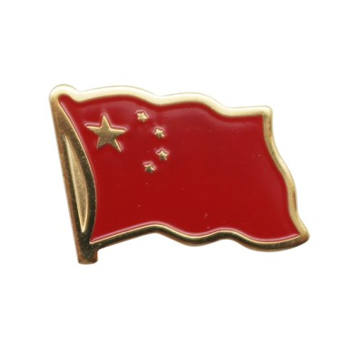 Collar Pin - China Flag