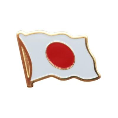 Collar Pin - Japan Flag